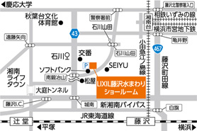 058_059_fujisawa_ol