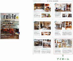 20140331lives-2-1