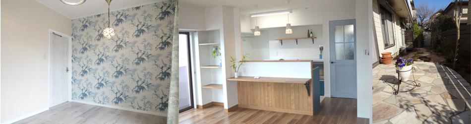 鎌倉市、藤沢市周辺 増築・改築・キッチン・浴室・トイレ等の総合リフォーム会社 アイホーム