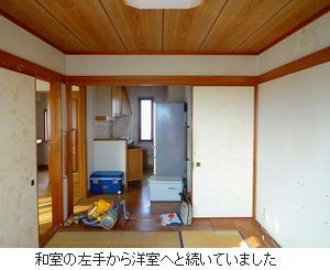 w.s.sekou_be.003