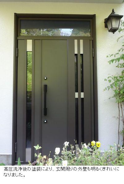 o.a.sekou_af.door-1