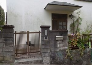o.a.sekou_be.entrance300