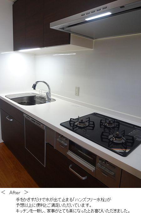 o.y.sekou_af.kitchen1