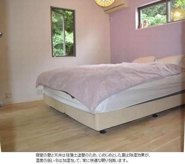 u.t.sekou_af.bedroom-1