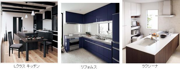 panasonic kitchen