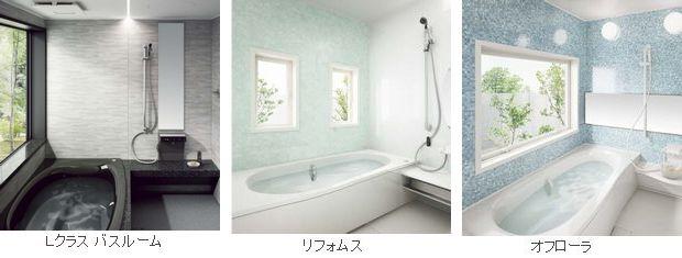 panasoninic bath
