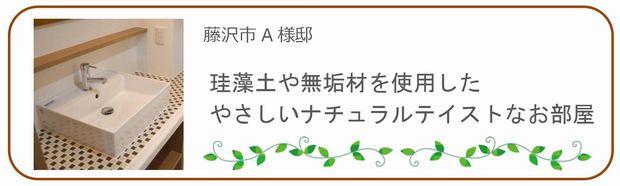 natural.sekou_ashizawa