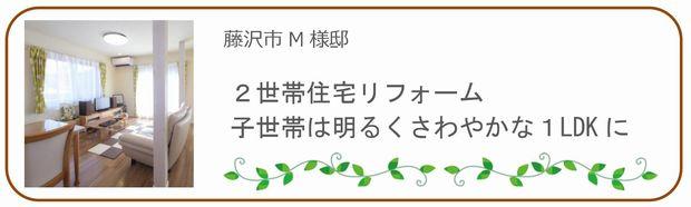 natural.sekou_mochizuki