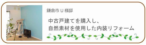 natural.sekou_uchiyama
