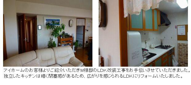 m.k.sekou_be2-2