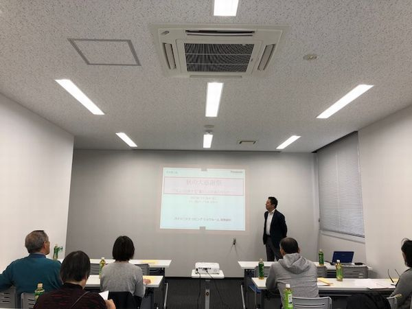 money_seminar