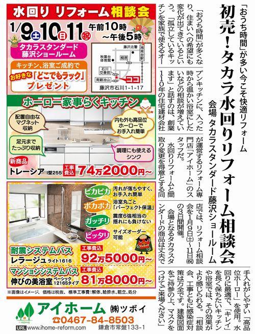 takara2100109