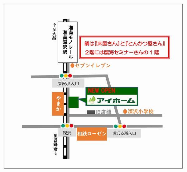 newshopmap